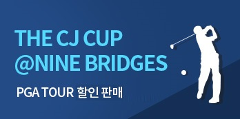 [THE CJ CUP@NINE BRIDGES]